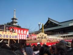 ながせみほ 公式ブログ/成田山 画像1
