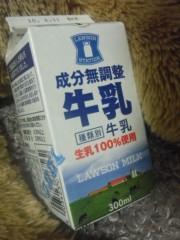 ながせみほ 公式ブログ/牛乳の日 画像1