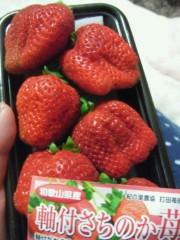 ながせみほ 公式ブログ/いちご 画像1
