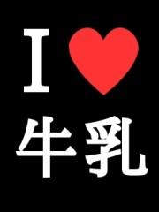 ながせみほ 公式ブログ/おやしみー 画像1