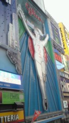 ながせみほ 公式ブログ/グリコ!!! 画像1