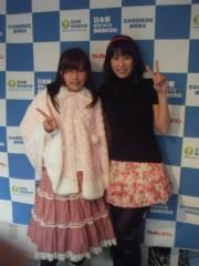 ながせみほ 公式ブログ/今日のWebラジオ 画像2