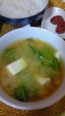 ながせみほ 公式ブログ/今日のお味噌汁 画像1