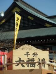 ながせみほ 公式ブログ/成田山 画像2