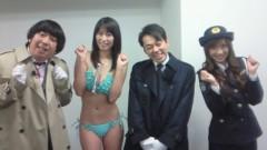 ながせみほ 公式ブログ/バナナマンのブログ刑事 画像1