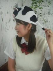 ながせみほ 公式ブログ/牛が牛を 画像2