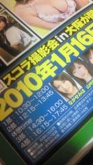 ながせみほ 公式ブログ/今日発売 画像2