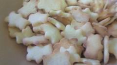 ながせみほ 公式ブログ/焼けた熊さんクッキー 画像2