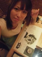 ながせみほ 公式ブログ/待てなーい 画像1