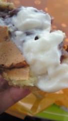 ながせみほ 公式ブログ/豆乳 画像2