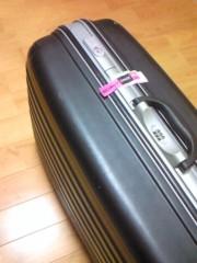 ながせみほ 公式ブログ/鹿児島到着 画像1