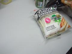 ながせみほ 公式ブログ/鹿児島県 画像1