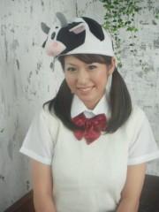 ながせみほ 公式ブログ/牛が牛を 画像1