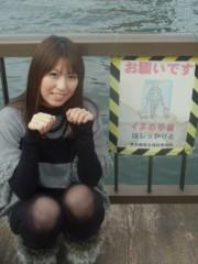 ながせみほ 公式ブログ/隅田川 画像1