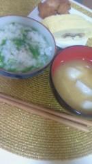 ながせみほ 公式ブログ/七草粥 画像3