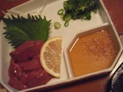 ながせみほ 公式ブログ/晩ご飯 画像2