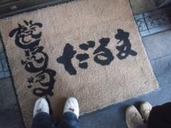 ながせみほ 公式ブログ/串カツ 画像1