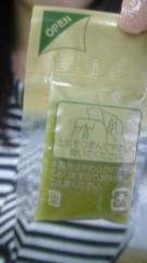 ながせみほ 公式ブログ/生キャラメル 画像3