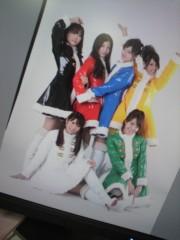 ながせみほ 公式ブログ/SNP6 画像2