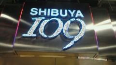 ながせみほ 公式ブログ/109 画像1