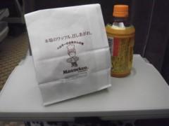 ながせみほ 公式ブログ/コーヒー待ち 画像1