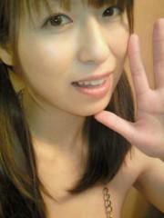 ながせみほ 公式ブログ/おはよう 画像1