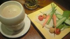 ながせみほ 公式ブログ/バーニャカウダ 画像1