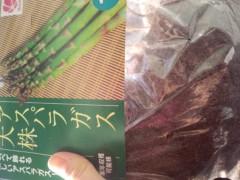 HIROMI(プチ☆レディー) 公式ブログ/☆土が欲しい☆ 画像1