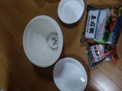 HIROMI(プチ☆レディー) 公式ブログ/☆趣味になりつつあり…☆ 画像1