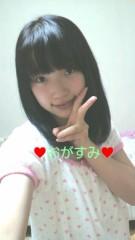 小笠原裕子(JK21) 公式ブログ/ショートコント♪ 画像1