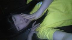 小笠原裕子(JK21) 公式ブログ/ いよいよ(・∀・)ノ 画像1