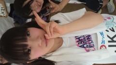 小笠原裕子(JK21) 公式ブログ/さんきろ! 画像1