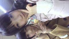 小笠原裕子(JK21) 公式ブログ/しゃしん☆★ 画像1