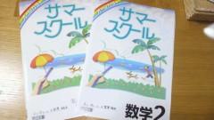小笠原裕子(JK21) 公式ブログ/☆ギリギリ☆ 画像1