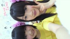 小笠原裕子(JK21) 公式ブログ/ おはです(・∀・)ノ 画像1