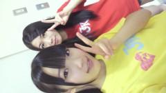 小笠原裕子(JK21) 公式ブログ/☆待ってますっ☆ 画像1
