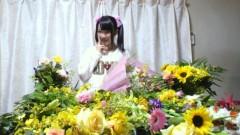 小笠原裕子(JK21) 公式ブログ/☆ありがとう☆ 画像1
