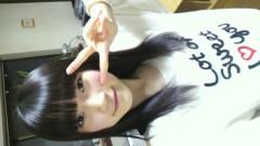 小笠原裕子(JK21) 公式ブログ/☆わぁー☆ 画像2