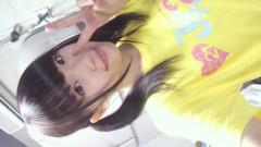 小笠原裕子(JK21) 公式ブログ/☆1日目☆ 画像1