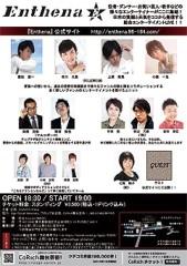 七海映子 公式ブログ/イベントのお知らせ 画像2