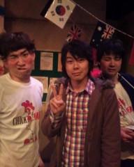 雅久 公式ブログ/劇団チキンハート観戦日記 画像2