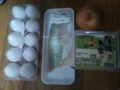 雅久 公式ブログ/雅久飯!! 画像1