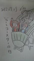 ShunKan 公式ブログ/ ジェットコースター。。。。★武田尚也です 画像2