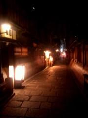 ShunKan 公式ブログ/歴史を歩く 画像1