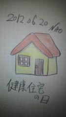 ShunKan 公式ブログ/健康住宅。。。★武田尚也です 画像1