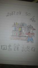 ShunKan 公式ブログ/図書館。。。。★武田尚也です 画像1