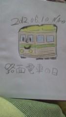 ShunKan 公式ブログ/路面電車。。。★武田尚也です 画像1