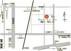 ShunKan 公式ブログ/タクミくん! 画像2