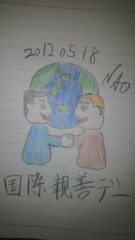 ShunKan 公式ブログ/ 国際親善。。。。★武田尚也です 画像1