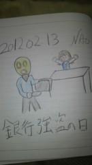 ShunKan 公式ブログ/銀行。。。★武田尚也です 画像1